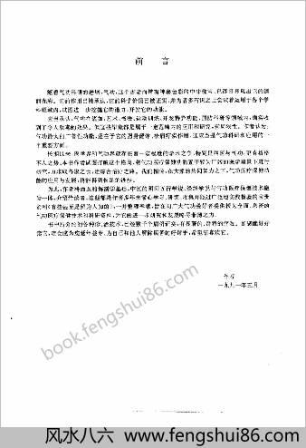 气功医疗保健技术.孔国鉴