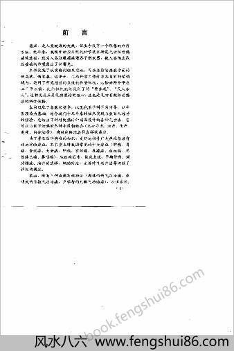 气功治癌.王寅