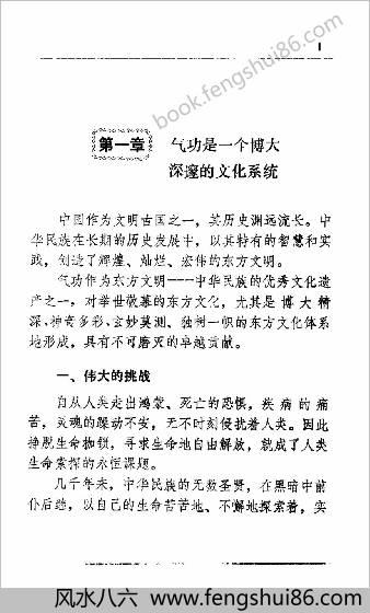 生命文化.王宇峰