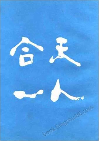 鹤翔庄文选.赵金香