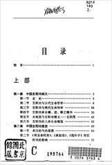 中华玄阳功.刘庆飞