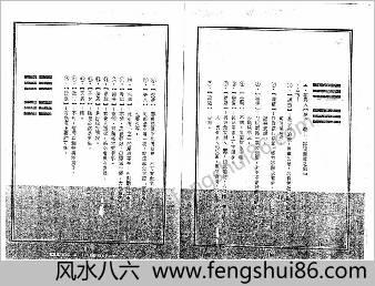 中华绝学第02集