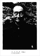 丹道养生功-中国传统生命哲学.李锡堃
