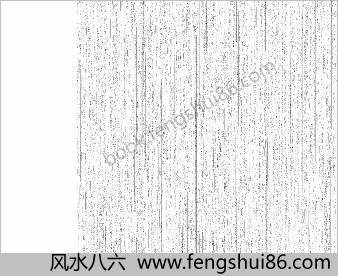 茅山九龙神功-初级2