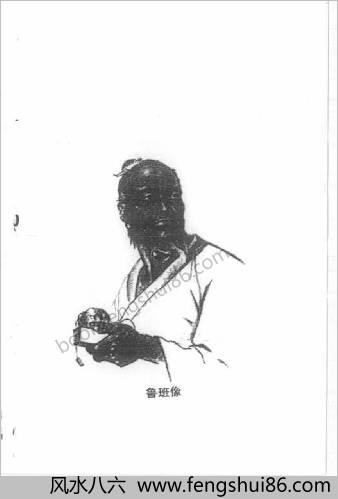 鲁班秘笈-小木经现代版