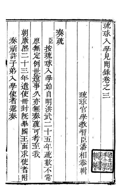 G095170_潘子全集_潘相.pdf