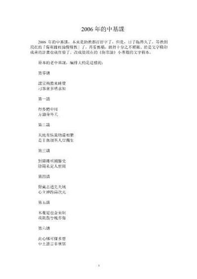 【JT叔叔医学资料合集】下载