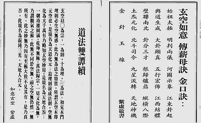 中国绝学11卷