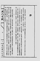 现代紫微第3集