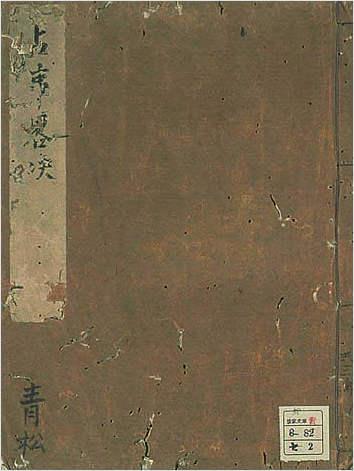 六壬占事略决(古本)