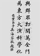 宅运新案01(古本)