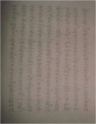 戴锡伦-阳宅救世秘旨(古本.拍照版)
