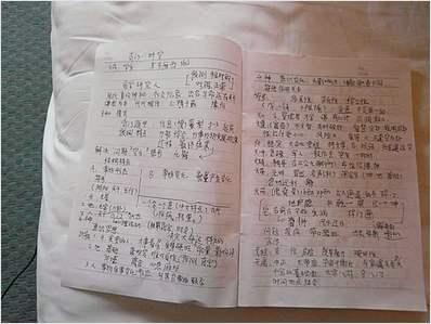 王凤麟28年9月27号奇门遁甲高级弟子风水班课堂笔记(拍照版)_3