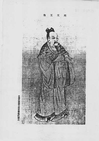 谢文艺-易经地理考证上册