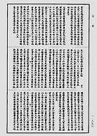 道藏金书(古本)
