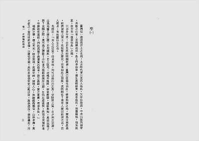 钟义明-台湾地理图记