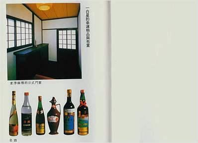 钟义明-玄空现代住宅学