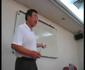 张阗教授奇门遁甲中高级