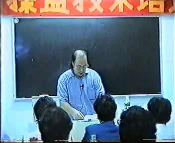 李洪成-SY股市高级操盘技术+笔记
