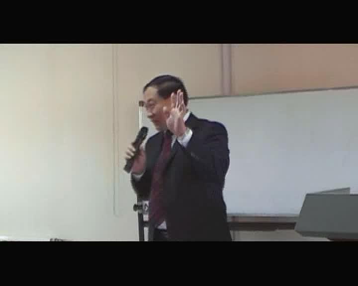 王凤麟-道家奇门实战班视频
