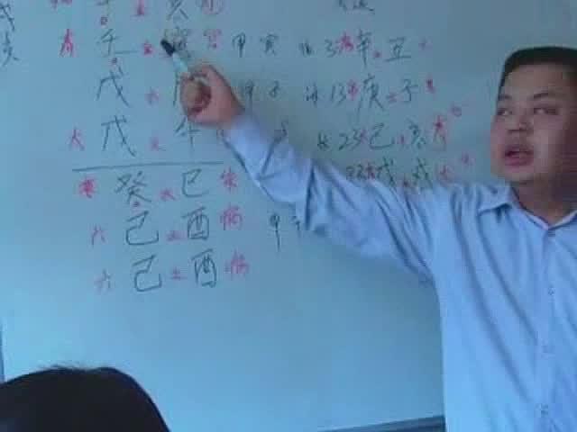 苏国圣八字符咒小成图+资料