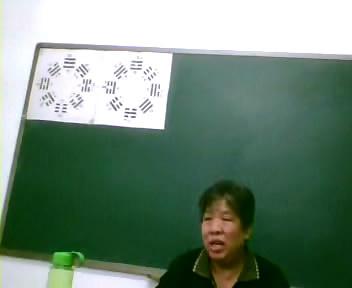 贾双萍-梅花易数录像录音