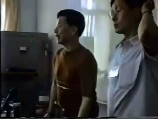 黄鉴-象数风水