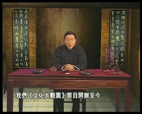 刘大钧-周易通俗解读