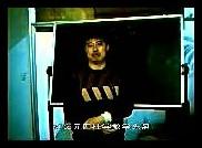 刘文元-四柱高级实战特训班