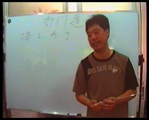 刘文元-高级奇门面授班