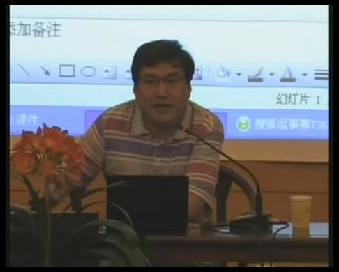 刘炳良-传统易学与现代建筑易学