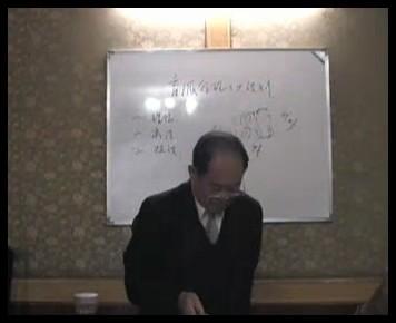 杜有才-盲派命理学绝技面授班