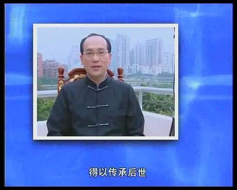 杨登嵙-现代居家风水