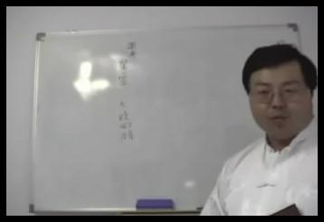 潘文钦-中西占星学之实证占星论命
