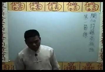 玄光-闾仙符箓高级课程