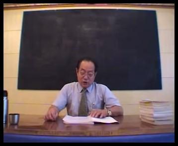 邵伟中-六爻高级面授班