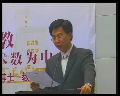 邵鸿-术数在中国历史中的运用