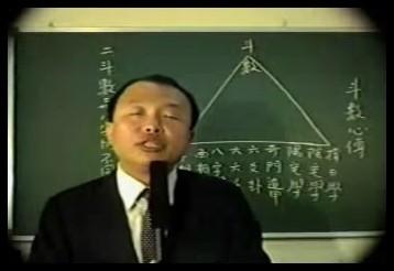 钱思吾-紫微心傳