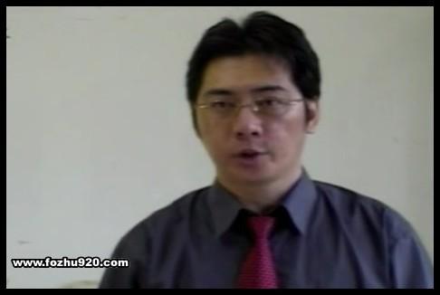 陈龙羽-地理葬课与风水择日