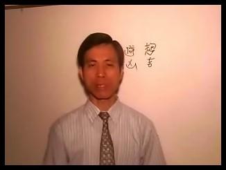 颜仕-阳宅实际应用课程
